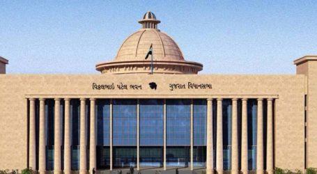 ગુજરાત વિધાનસભાના બજેટ સત્રનો આજે અંતિમ દિવસ, કેગનો ઓડિટ અહેવાલ ગૃહમાં કરાશે રજૂ