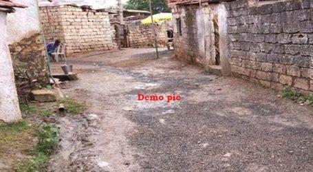 એક એવું કમનસીબ ગામ જેને બે-બે મુખ્યપ્રધાને દતક લીધા બાદ પણ દુર્દશા જ્યાંની ત્યાં