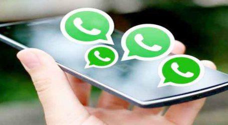 whatsappમાં ઉમેરાઈ રહ્યું છે નવું ફિચર, ગ્રૂપમાં મળશે ખાનગી ચેટનો વિકલ્પ