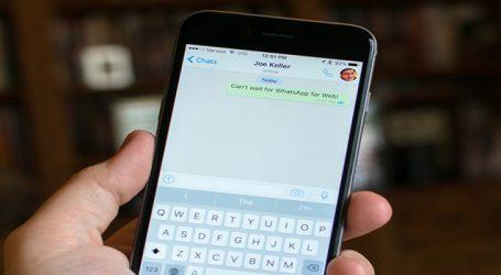 Whatsappએ iOS યૂઝર્સ માટે રજૂ કર્યા બે નવા ફીચર્સ