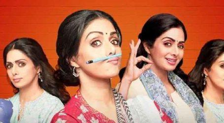 નિધન બાદ વાયરલ થઇ શ્રીદેવીની અંતિમ TV Advertisement