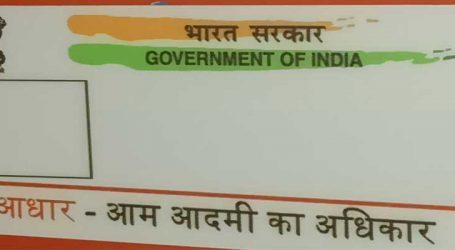 UIDAIના સીઈઓએ 'આધાર'માં ખામીઓનો કર્યો સ્વીકાર
