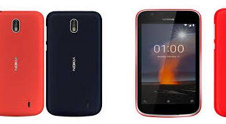 'Nokia'એ ભારતમાં સસ્તા દરે લોન્ચ કર્યો એન્ડ્રોઈડ સ્માર્ટ ફોન