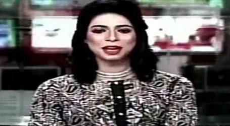 પાકિસ્તાનમાં ટ્રાન્સજેન્ડર બની ન્યૂઝ એન્કર