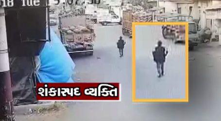 રાજકોટ માર્કેટયાર્ડની આગ માનવસર્જીત : શંકાસ્પદ વ્યક્તિ CCTV કેમેરામાં કેદ
