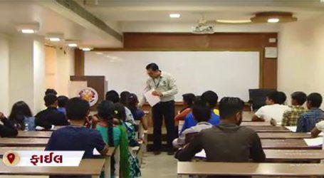 ધો-10નું પેપર ફરી લેવામાં નહીં આવે : ગુજરાત માધ્યમિક શિક્ષણ બોર્ડ