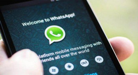 એન્ડ્રોઈડ સ્માર્ટફોનમાં બદલાશે વોટ્સએપનો 'લુક'
