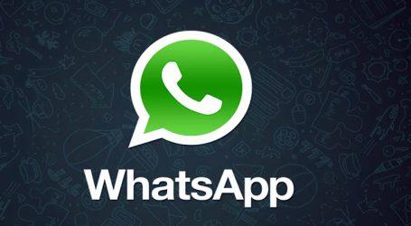 Whatsappના મેસેજ ડીલીટ ઓપ્શનમાં કરાયો વધુ એક ફેરફાર