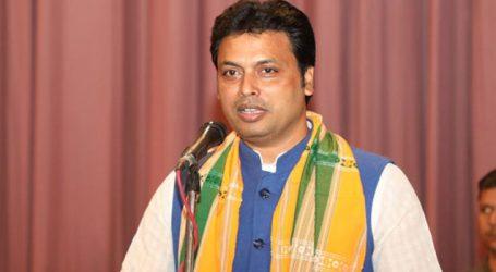 ભાજપના નેતા બિપ્લબકુમારની નવી વૈજ્ઞાનિક થિયરી, મહાભારત કાળમાં પણ હતું ઈન્ટરનેટ