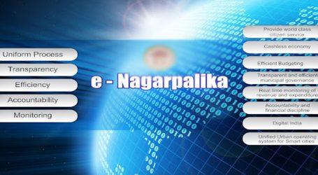 ડિજીટલ ઇન્ડિયા અભિયાન અંતર્ગત ગુજરાત સરકાર રાજ્યના તમામ શહેરોને ઇ-નગર દ્વારા જોડશે
