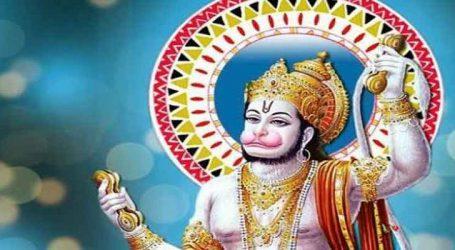ભારતનું એક એવુ ગામ જ્યાં હનુમાનજીનું નામ લેવુ ગણાય છે ગુનો