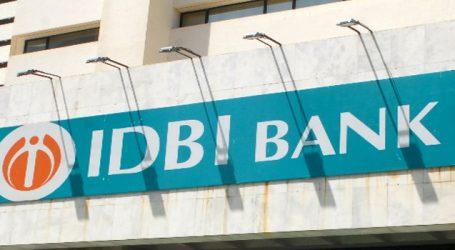 પીએનબી બાદ આઈડીબીઆઈ બેંકમાં રૂપિયા 445 કરોડનો ગોટાળો આવ્યો સામે