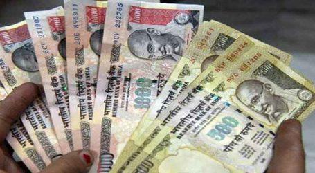 RBIની નવી યોજના, રૂ.500 અને 1000ની જૂની નોટોની બનશે ઇંટો !