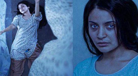 Pari Review: હોરર છતાં અનુષ્કાની અત્યાર સુધીની શ્રેષ્ઠ ફિલ્મ 'પરી'
