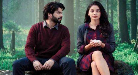 Movie Review : પ્રેમનો એક નવો રંગ વ્યક્ત કરે છે વરુણ ધવનની October