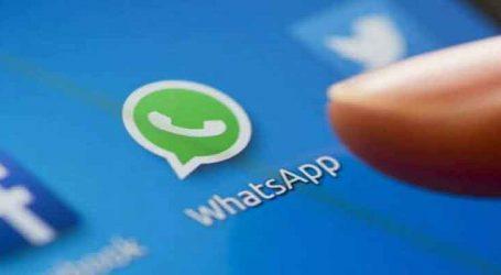 Whatsapp : એક કલાક પછી પણ ડિલિટ કરી શકાશે Send કરેલા મેસેજ