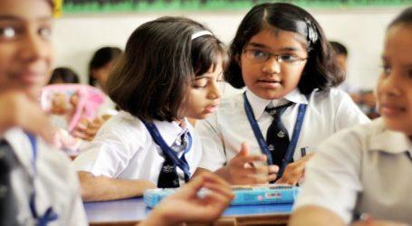 પ્રોવિઝનલ ફી જાહેર : રૂપિયા 30 હજારથી 82 હજાર ફી લેવાની સ્કૂલોને છૂટછાટ