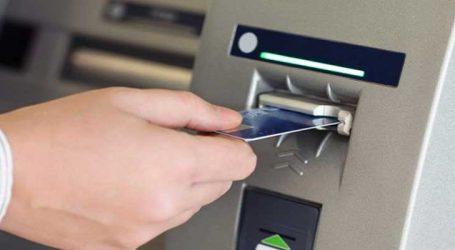 ATM, ચેકબુક અને ડેબિટ-ક્રેડિટ કાર્ડ થશે મોંઘુ, જાણો આ છે કારણ