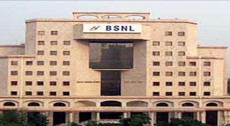 299 રૂપિયામાં 1.5GB ડેટા દરરોજ, BSNL લાવી નવો પ્લાન