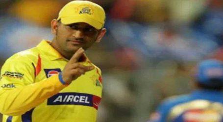IPL Final : શું ધોની કરશે વિનિંગ કોમ્બિનેશનમાં ફેરફાર? ભજ્જી બહાર રહે તેવી શક્યતા