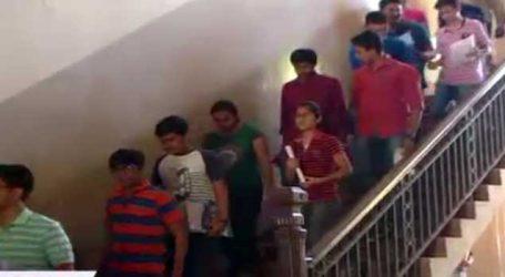 ગુજરાતમાં 1.36 લાખ વિદ્યાર્થીઓએ આપી GUJCETની ૫રીક્ષા