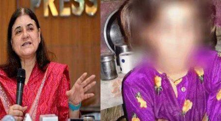 કઠુઆ ગેંગરેપ અંગે કેન્દ્રીય મહિલા પ્રધાન મેનકા ગાંધીએ શું કહ્યું?