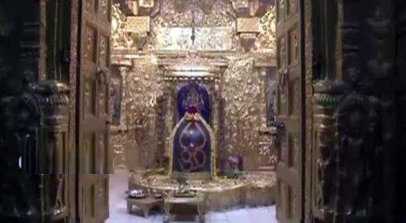 30 કિલો સોનાથી સોમનાથને સુવર્ણ મંદિર બનાવવાનો પ્રારંભ : 10 પીલર મઢાશે