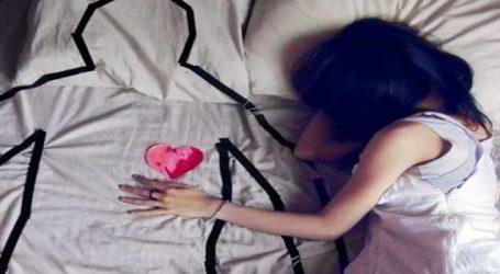 તરૂણ પ્રેમીપંખીડાએ છરીથી છાતીમાં ઘસરકા કરી સાથે ઝેરી દવા પી લીધી