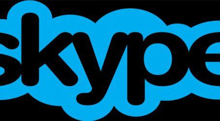 હવે Skypeના કોલ થશે રેકોર્ડ,જાણો આ ફીચરના ફાયદા