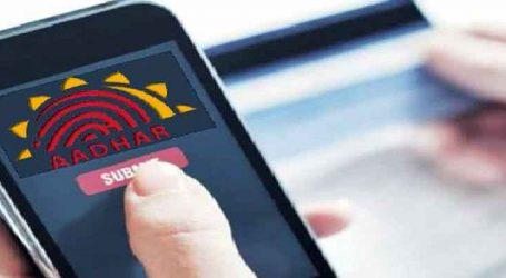 તમારા Aadhaar Card સાથે બીજાકોઇનો મોબાઇલ નંબર તો લિંક નથી ને? આ રીતે જાણો