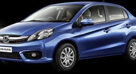 આ દિવસે લૉન્ચ થશે Honda Amaze Sedan, જાણો શું છે ખાસ ફિચર્સ