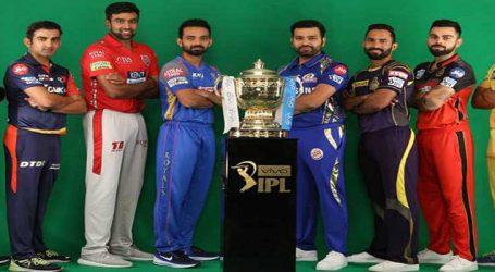 IPL 2018 : પ્લે ઓફનું સમીકરણ : 5 ટીમો ,5 મેચ અને 2 જગ્યા