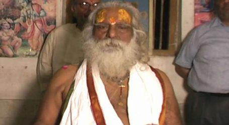 મહંત નૃત્યગોપાલ દાસ : યુપીની જનતાએ ભાજપને રામમંદિરનું નિર્માણ થાય તેના માટે વોટ આપ્યા
