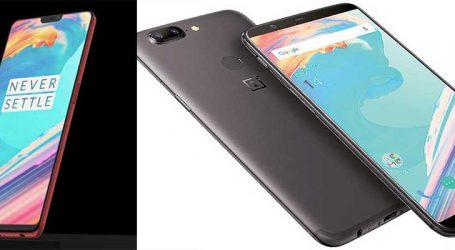 ભારતમાં 17મે એ લોન્ચ થશે OnePlus 6, જાણો શું છે ફીચર્સ