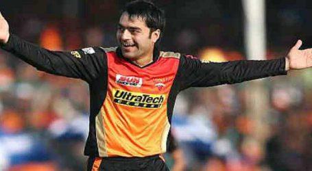 IPL 2018 : રાશિદ ખાનની રહસ્યમયી ગૂગલી, જોતો જ રહી ગયો હાર્દિક પંડ્યા