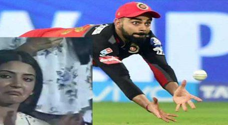 IPL 2018 : કોહલીનો શાનદાર કેચ જોઇ અનુષ્કા પણ રહી ગઇ દંગ, આપ્યું આવુ રિએક્શન
