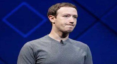 Face bookના CEO પદેથી ઝુકરબર્ગને હટાવવાની હિલચાલ, મને નેતૃત્વનો સંપૂર્ણ અધિકાર