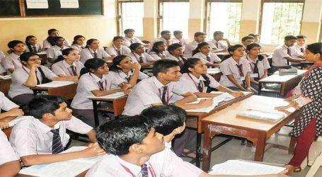વાહ રે ગુજરાતનું શિક્ષણ, ગુજરાતમાં ગુજરાતી ભાષામાં અેક લાખ છાત્રો નાપાસ