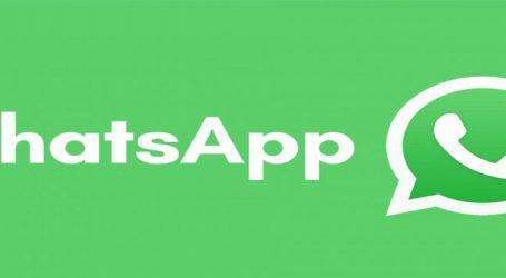 મોબાઈલમાં નંબર સેવ ન હોય તો પણ WhatsApp મેસેજ કરાશે, જાણો કઈ રીતે