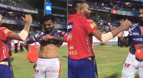 Video: રાહુલ અને હાર્દિકે મેચ બાદ એકબીજાની જરસી પહેરી