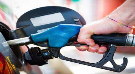 મોબાઇલથી પેમેન્ટ કરો અને આટલા લીટર પેટ્રોલ મળશે Free, આ કંપની આપી રહી છે ઑફર