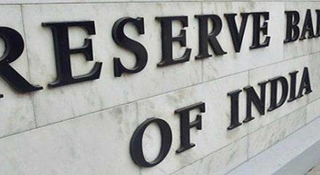 દેશની સરકારી બેંકો પર ગંભીર સંકટ : RBIએ 11 બેંકો વિરુદ્ધ પીસીએ કર્યુ જાહેર