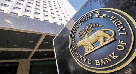 હવે બેન્ક લોન બનશે મોંઘી, વ્યાજદરોમાં વધારો થશે તેવા RBIના સંકેત