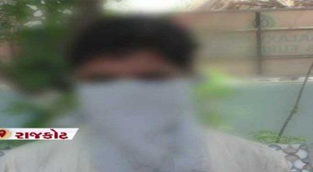 રાજકોટ: શાપર-વેરાવળ રોડ પર 3 વર્ષની પરપ્રાંતિ બાળકી પર દુષ્કર્મની ઘટના