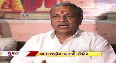 રામ મંદિર નિર્માણ બાબતે કાયદાનું પાલન કરાવવાની જવાબદારી સરકારની છે: સુરેન્દ્ર જૈન
