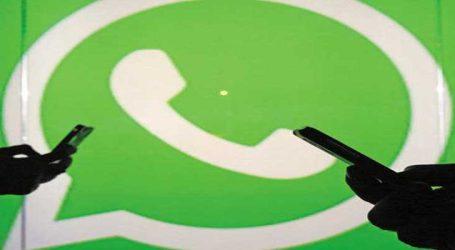 હવે Whatsappનો Data મેળવી શકાશે પરત, આ રીતે કરો ડાઉનલોડ
