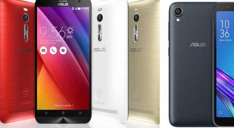 Asus એ લોન્ચ કર્યો ZenFone Live L1 જાણો શું છે ખાસ