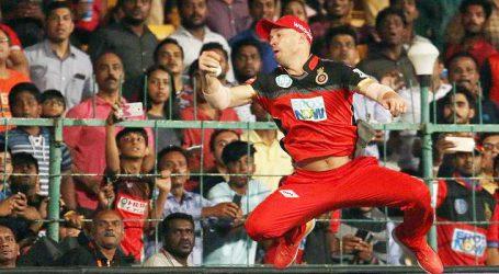 IPL: Video : ડિવિલિયર્સનો આ કેચ જોઇ સૌકોઇ રહી ગયા દંગ, કોહલીએ ગણાવ્યો 'સ્પાઇડરમેન કેચ'