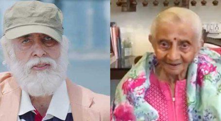 102 વર્ષના અમિતાભને મળ્યો '103 નોટ આઉટ' ફેનનો ખાસ મેસેજ, થયા ભાવુક