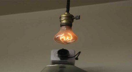 સતત 137 વર્ષથી પ્રકાશ આપતો બલ્બ : જાણો આ બલ્બનો વિસ્મયકારી ઈતિહાસ